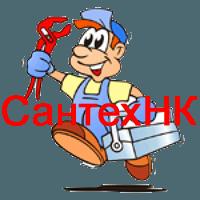 Установить сантехнику в Ишимбае